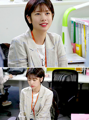Celeb's pick - Jung so min