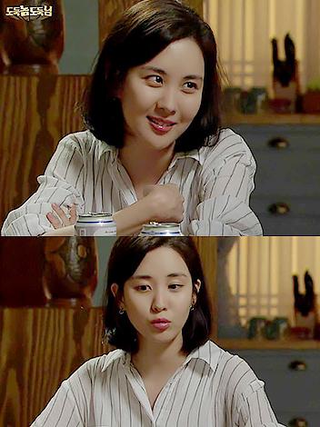 Celeb's pick - Girl's generation Seohyun